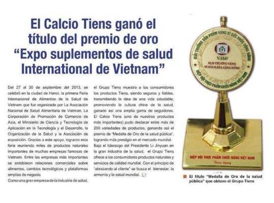 Premio de Oro Calcio Tiens